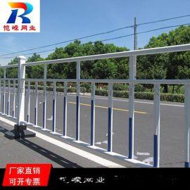 沈阳交通道路隔离护栏 市政护栏交通护栏道路隔离护栏