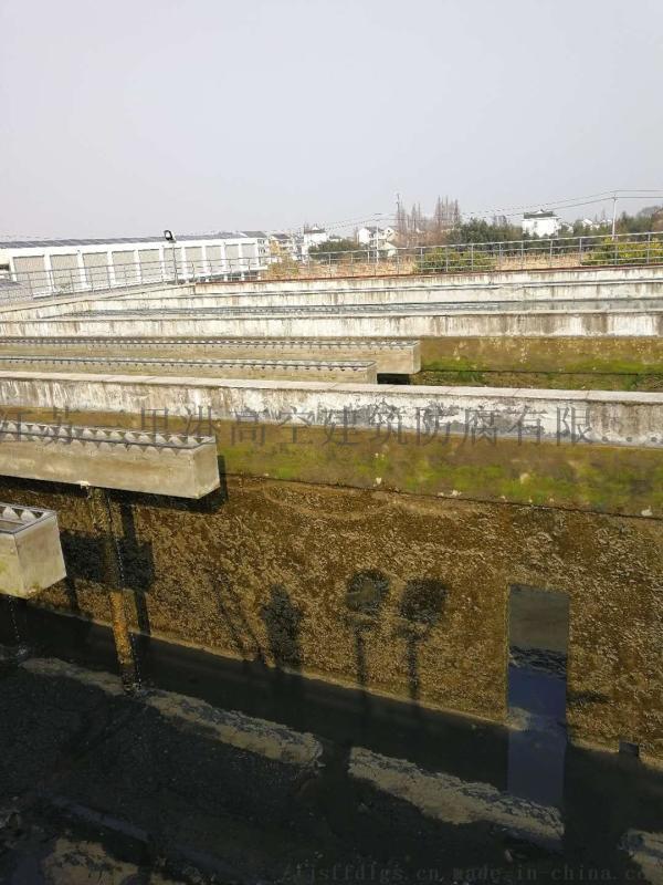 自來水廠水池伸縮縫堵漏施工方法
