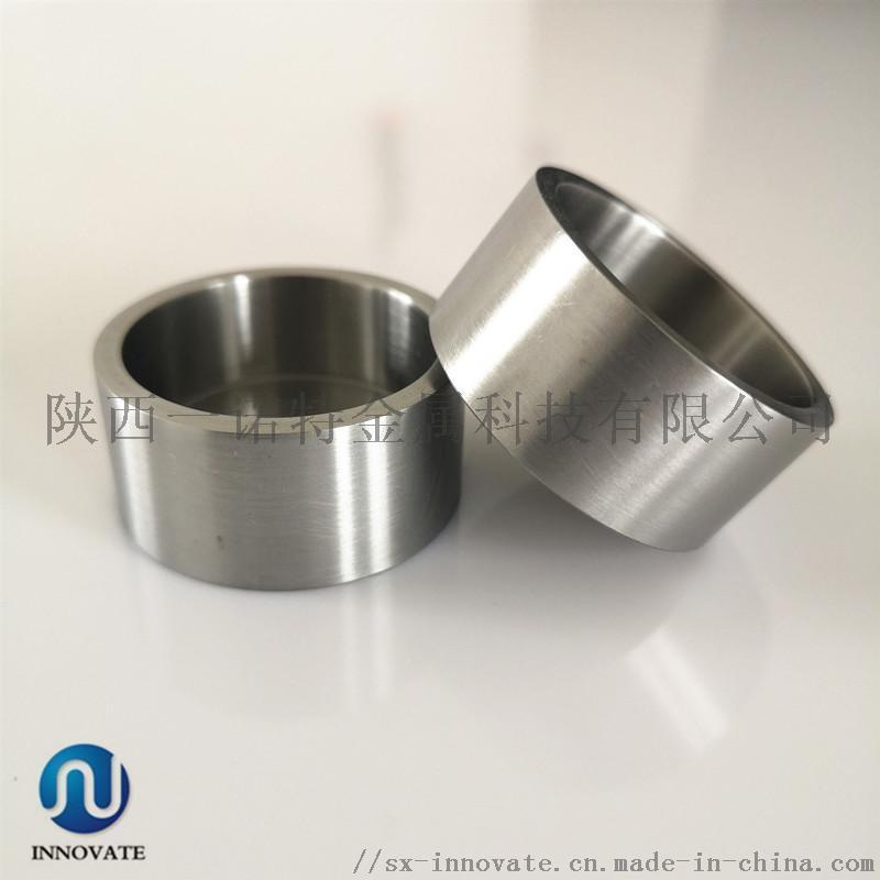 專業生產加工鍍膜坩堝、光學鍍膜坩堝、蒸發鍍膜坩堝
