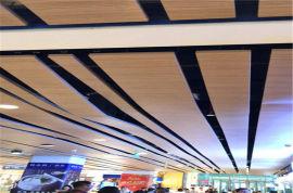 漳州铝方通吊顶  碳漆外墙造型铝方通厂家
