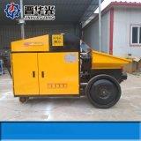 泰安小型细石砂浆泵微型细石砂浆泵小型混凝土输送泵