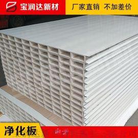 玻镁岩棉洁净板厂家 手工玻镁板 河南玻镁净化板