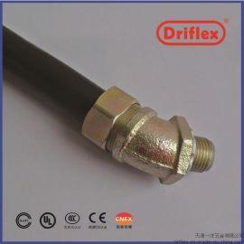 包塑金属软管  防水包塑软管