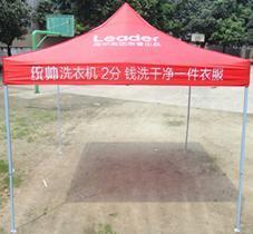 台州  广告展销 3m*3m*11.5kg 可伸缩户外野营帐篷 市场摆摊