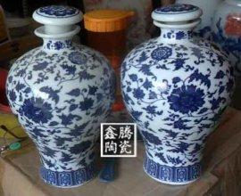 供应陶瓷青花酒瓶 景德镇陶瓷酒瓶批发