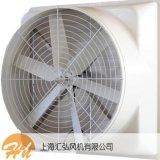 上海什么品牌的风机好?上海厂房通风降温 玻璃钢负压风机