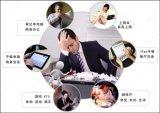 酒店無線網路覆蓋項目,酒店無線覆蓋項目