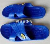防静电SPU拖鞋  ESD静电标志 劳保工作鞋 最好看的静电拖鞋  2014最新款