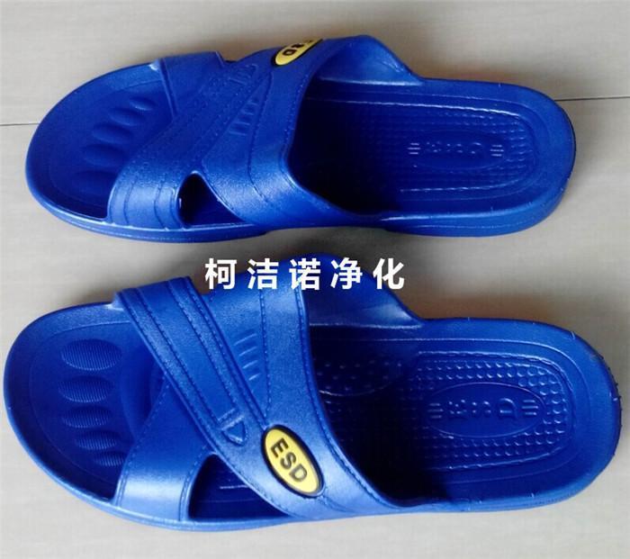 防静电SPU拖鞋  ESD静电标志 劳保工作鞋   看的静电拖鞋  2014  款