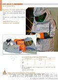 霍尼韋爾salisbury防電弧套件,含上衣,圍兜背帶褲,頭罩,安全帽,安全眼鏡,儲存袋