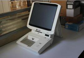 访客机 多证件扫描访客管理 中软厂家直销中医药管理局访客一体机