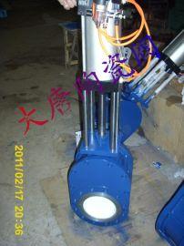 气动陶瓷出料阀Z674TC  双闸板陶瓷出料阀 双板陶瓷阀  双闸陶瓷耐磨气动阀