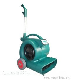 地毯及硬地面吹干机吹风机