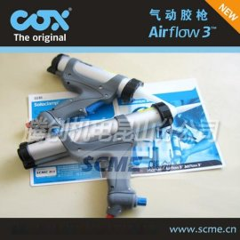 COX**款气动胶枪,310ml筒装型打胶枪,密封胶枪