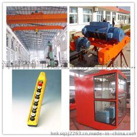 电动葫芦桥式起重机LH型 厂家直销 质量保证