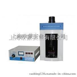 超声波细胞粉碎机价格,超声波细胞粉碎机-JY系列价格报价
