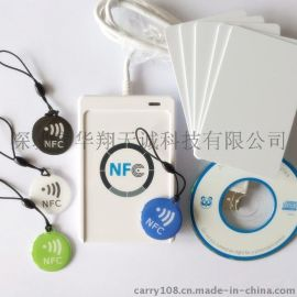 ACR122U非接触RFID智能IC卡NFC读卡器 NFC读写器