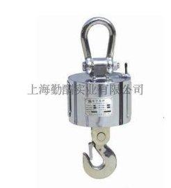 无线耐高温吊秤 OCS-10T行车式电子吊秤 高品质安全电子吊秤