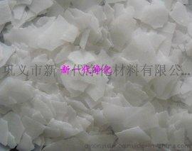 供應優質片鹼,酸性污水中和劑,99%片鹼,水處理片鹼