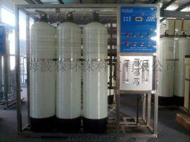 上海1T/H工业用纯水机,工业水过滤,工业纯水处理设备,反渗透纯水设备, 反渗透水处理公司