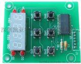 SMT貼片加工 深圳貼片加工 後焊電子電器加工