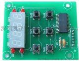SMT贴片加工 深圳贴片加工 后焊电子电器加工