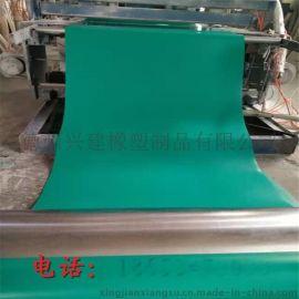 供应优质PVC绝缘胶板