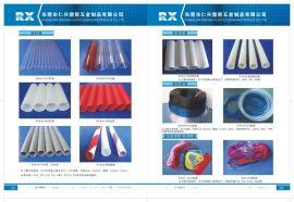 东莞PVC管,中山PVC管,深圳PVC塑料管