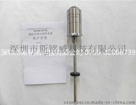 液位传感器/定制液位传感器