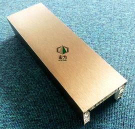 供应宏为阳极氧化铝蜂窝板