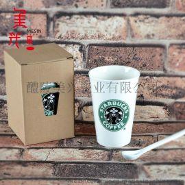 醴陵星巴克陶瓷杯 礼品咖啡杯 马克杯定制 带硅胶盖和勺子