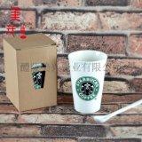 醴陵星巴克陶瓷杯 禮品咖啡杯 馬克杯定製 帶矽膠蓋和勺子