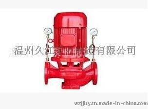 XBD-L立式单级单吸消防泵 稳压泵 喷淋泵 机组水泵3.0/5-5.5