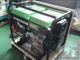 5KW柴油發電機工廠直銷價格
