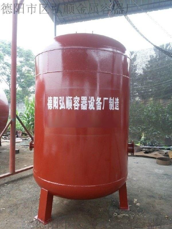 德陽弘順牌5噸無塔供水器廠家
