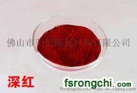 氧化铁红y101 黄红色铁红