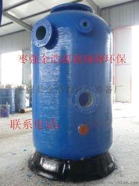 多介质过滤器 过滤罐 锰砂过滤罐