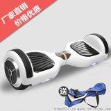 电动体感思维平衡车双轮扭扭车成人漂移车智能代步车滑板车风火轮