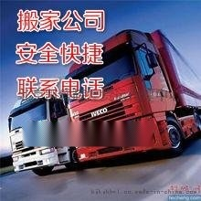 天天发车 专线直达,北京至广州往返因为专业所以可靠