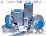 铝箔麦拉胶带 昆山厂家