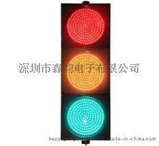 供应深圳东莞交通信号灯|LED交通灯|交通信号灯厂家|红绿灯