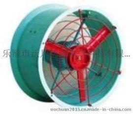 厂用防爆 轴流风机,FBT35-11防爆防腐轴流风机