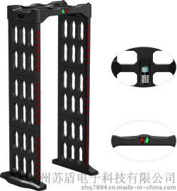便攜式安檢門世界首創區位顯示便攜式折疊安檢門(型號:ETW-600Z)