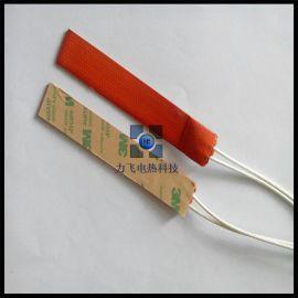矽膠加熱片 矽膠電熱片 種子培育儀器加熱片