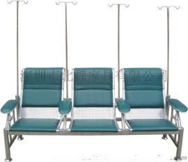 三人输液椅、输液椅、北魏输液椅、 输液椅生产厂家、输液椅厂家、医疗器械输液椅、不锈钢输液椅、医院输液椅、输液椅报价连排输液椅