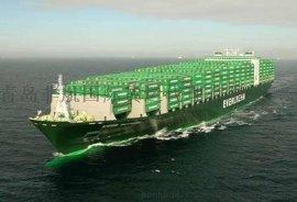 供应青岛天津到土耳其梅尔辛MERSIN海运整箱拼箱开顶框架散杂货
