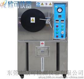PCT高压老化试验机 PCT老化试验机厂家直销