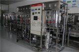 镇江超纯水设备电镀用超纯水设备超纯水水处理设备