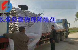 现货配送GD-200K长效防腐型物理降阻剂