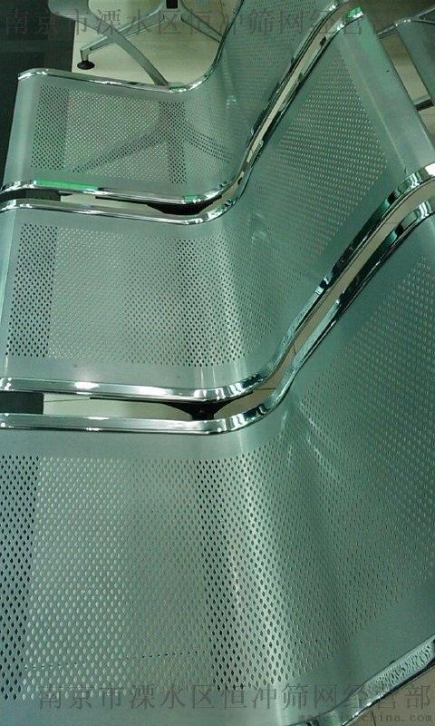 冲孔板 镀锌冲孔板 不锈钢冲孔板 冲孔网 洞洞板厂家直销